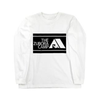 ズボラキャンプ Long sleeve T-shirts