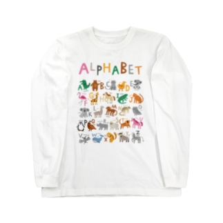 アパレル知育 「あるふぁべっと」 Long sleeve T-shirts