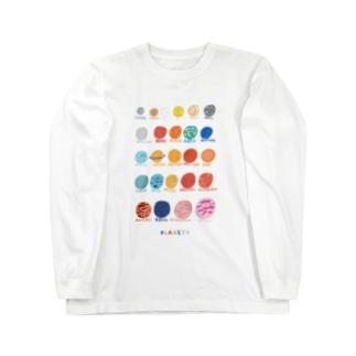 長男の絵(PLANETS) Long sleeve T-shirts