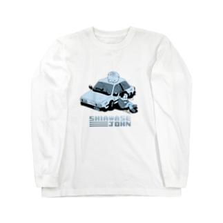 ジョンのカー Long sleeve T-shirts