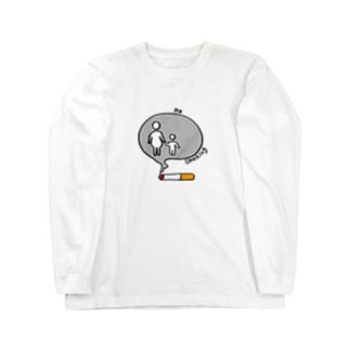 no smoking-タバコやめて!- Long sleeve T-shirts