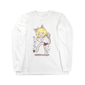 忍び猫のやえちゃん Long sleeve T-shirts