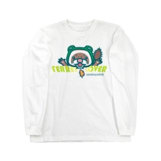 カエルフェレットラバー Long sleeve T-shirts