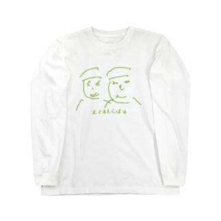 MIYAMON&ZUBON PORTRAIT Long sleeve T-shirts