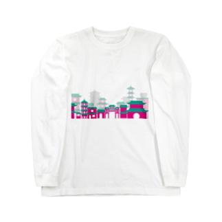 ピンク街並み Long sleeve T-shirts