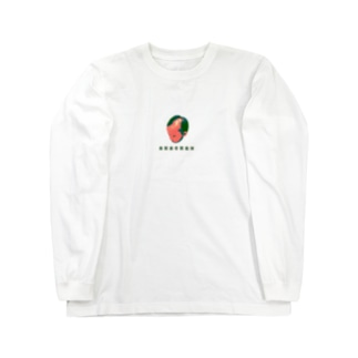 AKACHAN Long sleeve T-shirts