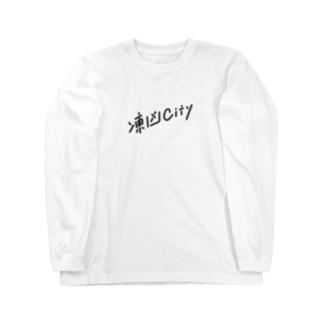 凍凶City Long sleeve T-shirts
