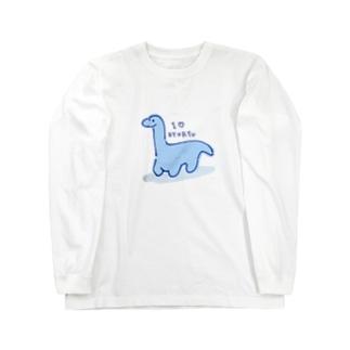 きょうりゅうが好き Long sleeve T-shirts