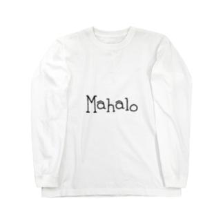 Mahalo Long sleeve T-shirts