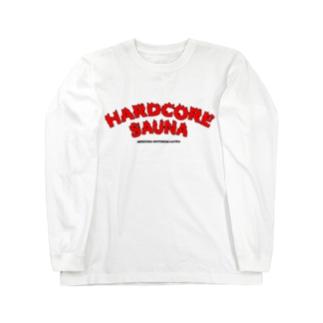 ハードコアサウナ!!!! Long sleeve T-shirts