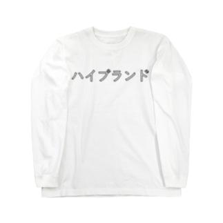 ハイブランド light Long sleeve T-shirts