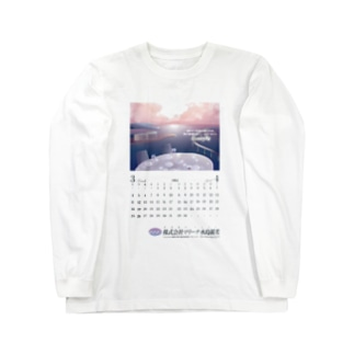 Luxury'84 / 株式会社マリーナ水島観光 Long sleeve T-shirts
