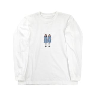 あの双子 Long sleeve T-shirts