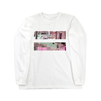 MemorialTown/4bit Long sleeve T-shirts