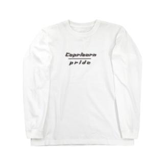 カプリコーン・プライド Long sleeve T-shirts