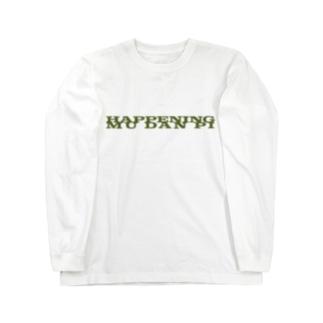 happening Long sleeve T-shirts