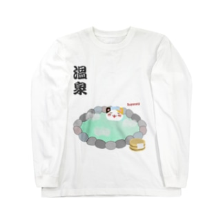 温泉に入ろう Long sleeve T-shirts