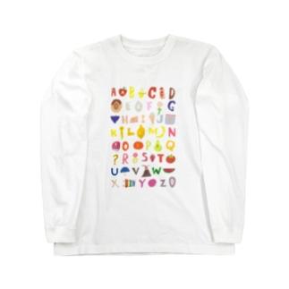 長男の絵(ALPHABET) Long Sleeve T-Shirt