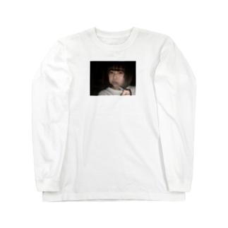 はみがき Long sleeve T-shirts