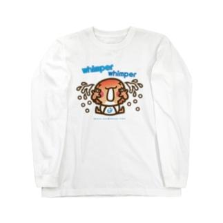 邑南町ゆるキャラ:オオナン・ショウwhimper whimper」』 Long sleeve T-shirts