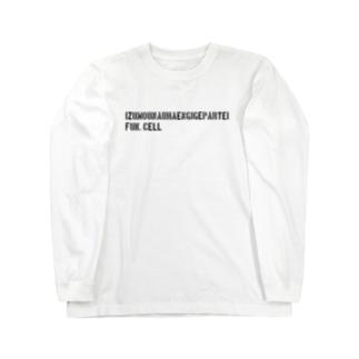 出雲独立党福岡細胞 Long sleeve T-shirts