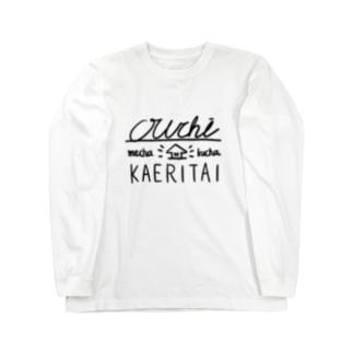 Ouchi mechakucha KAERITAI Long sleeve T-shirts