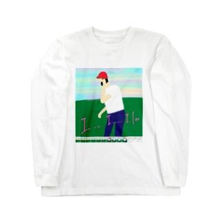 waak403(ワークヨンマルサン)のもしもし...アイラブ Long sleeve T-shirts