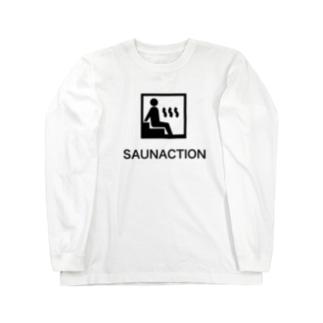 サカナクション好きなサウナー Long sleeve T-shirts