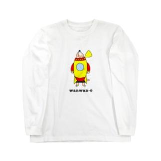 ロケットわんちゃん (あげあげ) Long sleeve T-shirts