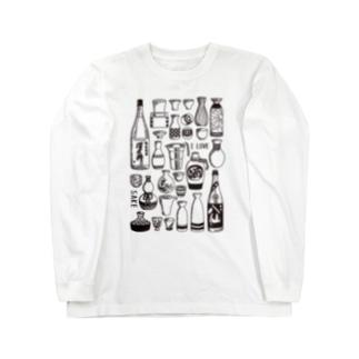 日本酒が好きな人に着て欲しい Long Sleeve T-Shirt