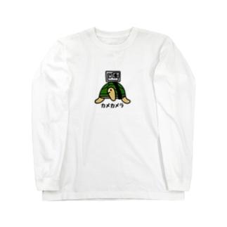 カメカメラ(カラー) Long sleeve T-shirts