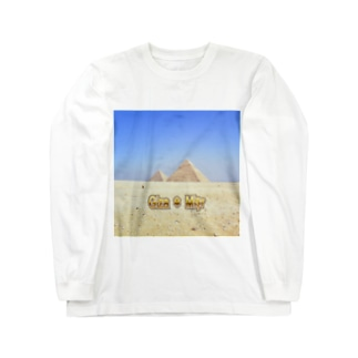 エジプト:ギザのピラミッド Egypt: Pyramid in Giza Long sleeve T-shirts