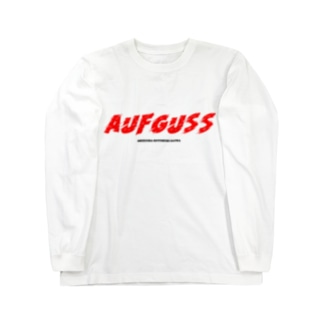 アウフグース!!!! Long sleeve T-shirts