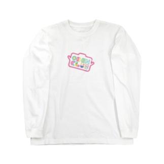 おでんクラブ(4色) Long sleeve T-shirts