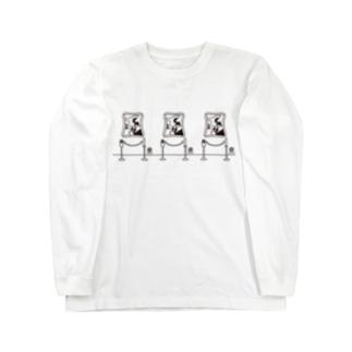 Bread Art Museum Long sleeve T-shirts