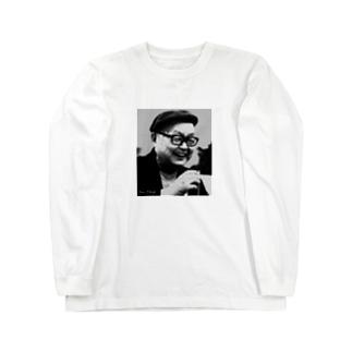 井伏鱒二 Long sleeve T-shirts