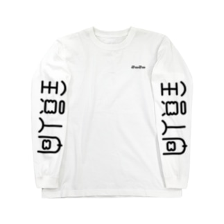 全員人間 Long sleeve T-shirts