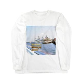 オランダ:NATOのフリゲート艦と観光船 Netherlands: NATO Frigates & Sightseeing Boat / Amsterdam Long sleeve T-shirts