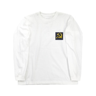 CCCP ソ連 ロシア(金づちと鎌)レッド Long sleeve T-shirts