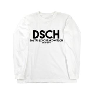 ショスタコーヴィチ(DSCH) Long sleeve T-shirts