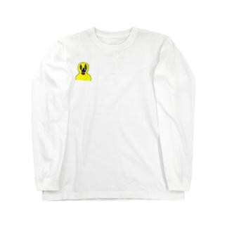 Useless man Long sleeve T-shirts