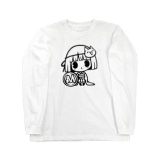 モナコインちゃんとモナコイン 単色 (SZ) GemBox Long sleeve T-shirts
