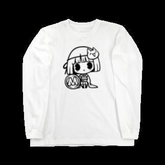 GemBox SUZURI店のモナコインちゃんとモナコイン 単色 (SZ) GemBox Long sleeve T-shirts