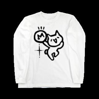 GemBox SUZURI店のモナコインもろたモナー 単色 (SZ) GemBox Long sleeve T-shirts