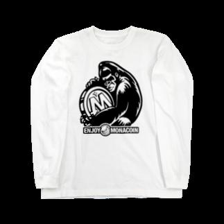 GemBox SUZURI店のモナゴリラ モナコイン 単色BK (SZ) GemBox Long sleeve T-shirts