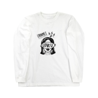LOVE U Long sleeve T-shirts