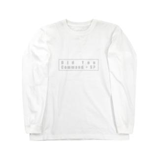 Did You Command + S? Long sleeve T-shirts