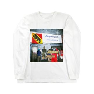 スイス:ユングフラウヨッホ駅 Switzerland: Jungfraujoch Station Long sleeve T-shirts