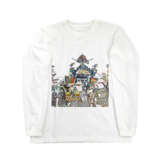 CG絵画:浅草三社祭 CG art: Asakusa Mikoshi Long sleeve T-shirts