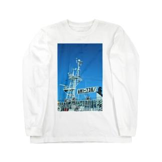 gyo-sen Long sleeve T-shirts